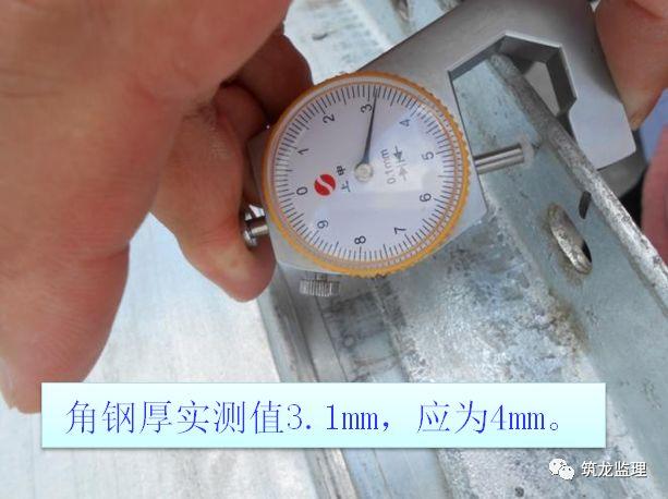 机电安装监理质量控制要点,从原材料进场到调试验收全过程!_4