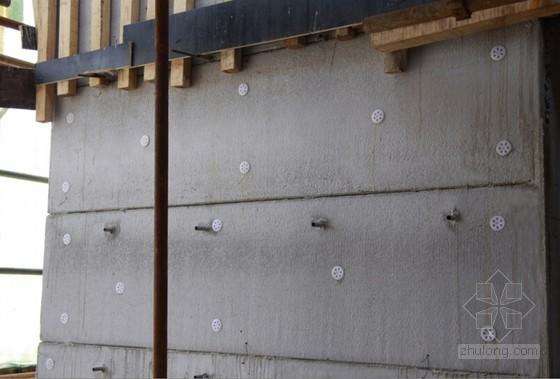 建筑工程FS外墙保温板施工工法(附图)