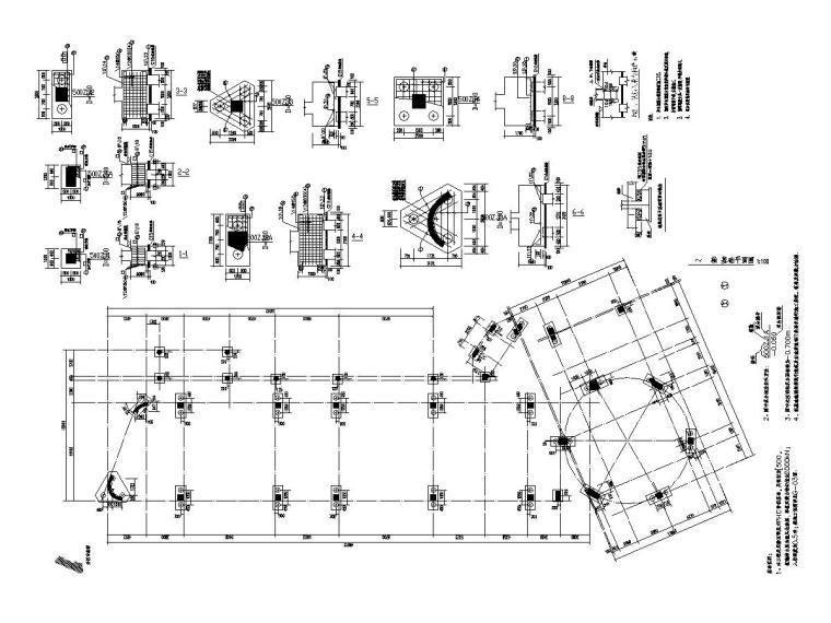 [广东]地上三层(局部四层)框架结构幼儿园结构施工图
