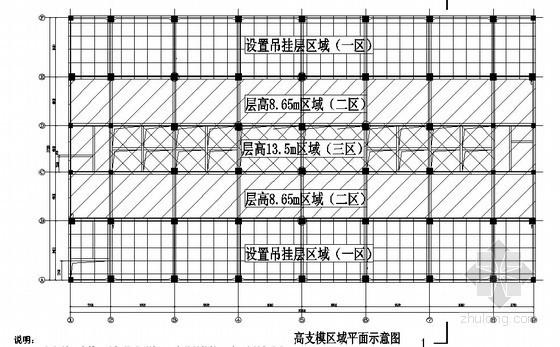 [贵州]框架结构办公楼工程高支模工程专项施工方案(127页 附模板详图)