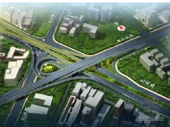 市政路桥工程质量通病与防治270页(PPT)