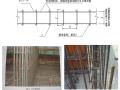 [北京]剪力墙结构安置房项目钢筋工程施工方案(50页)