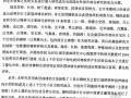 [硕士]昆明市区樟树经营效益成本分析及部分相关特性研究[2006]