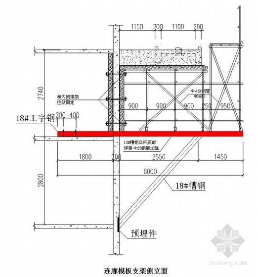 高层住宅楼消防连廊悬挑模板支架施工方案
