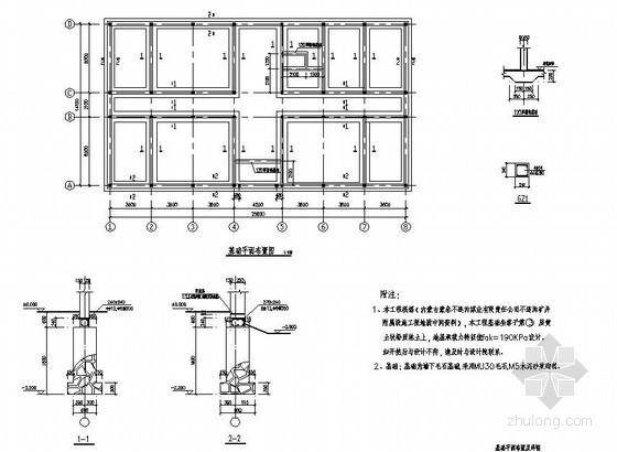 某2层砖混结构办公楼结构设计图