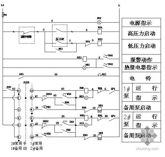 几种常用水泵控制原理图