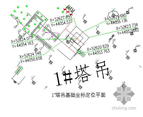 广东某高层住宅工程塔吊基础专项施工方案(QTZ63)