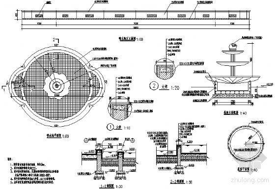 中心广场龙珠喷水池施工图-4