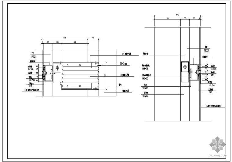 某玻璃幕墙及铝合金型材节点构造详图(七)