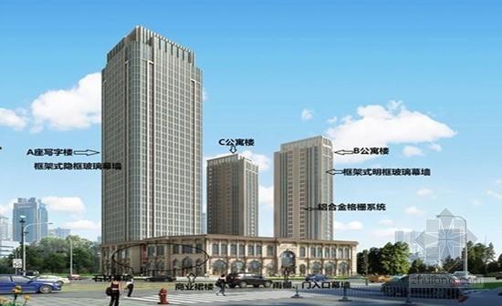 [天津]超高层写字楼幕墙工程施工组织设计(167页,节点图)