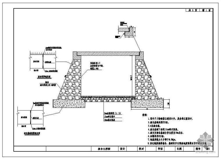 潜山县某城市次干道道路及排水工程施工图设计文件