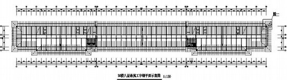工字钢悬挑平台结构施工图