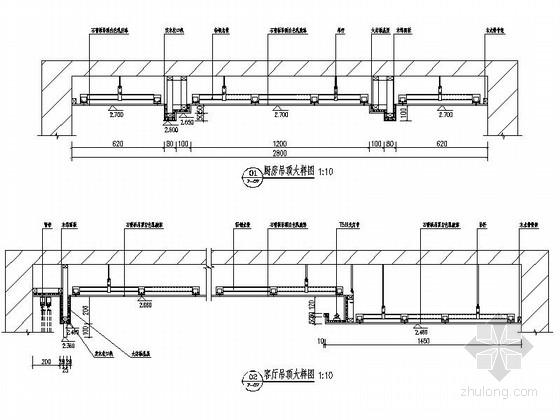 [昆明]新中式复式楼装修设计施工图(含效果)-吊顶大样图