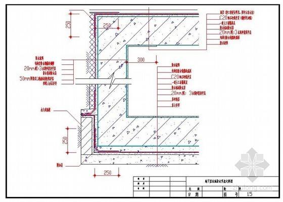 地下室水池防水节点大样图