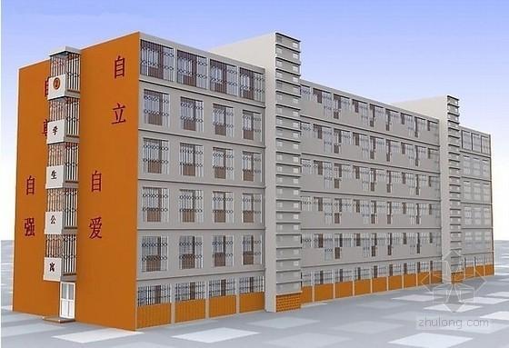 厦门中学宿舍楼(土建)工程造价指标(2012.7)