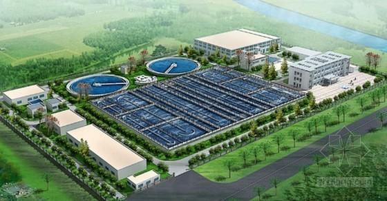 [河北]污水厂建设项目土建工程量清单计价实例(含总平面图 投标报价)