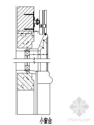 干挂石材幕墙节点图(小窗台2)