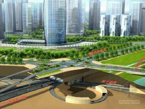 [广东]明挖法现浇钢筋混凝土闭合框架及U型槽结构地下道路隧道43张