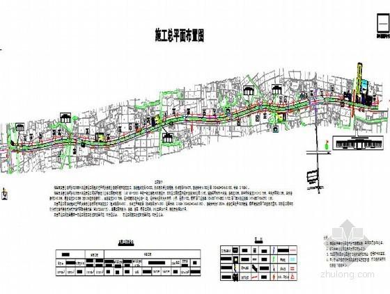 [浙江]软土区32m宽路基7km双向六车道一级公路工程实施性施工组织设计127页