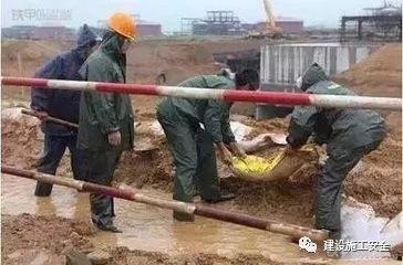 雨季又到来, 施工现场各重点分项雨季施工安全措施?