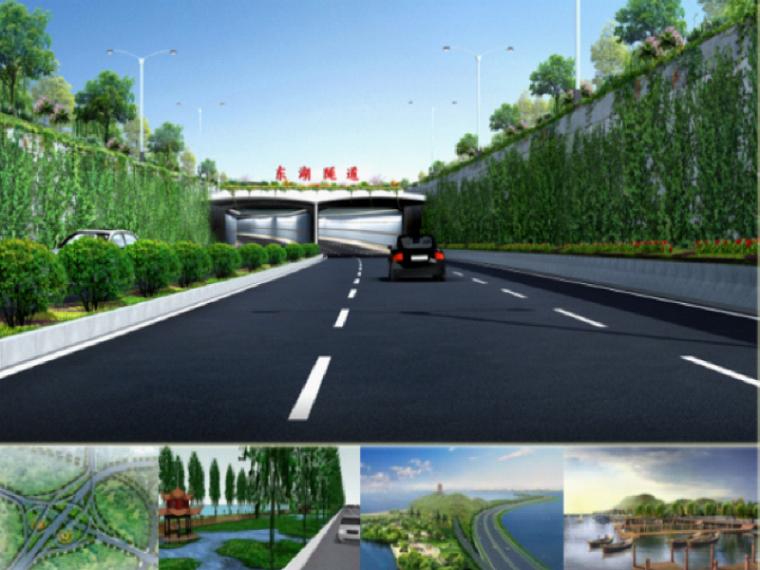东湖通道工程防撞墩专项施工方案