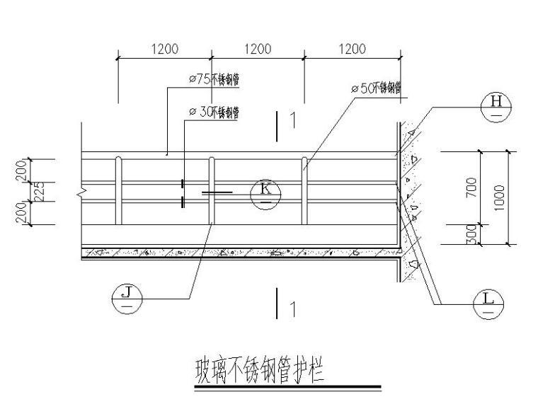 不锈钢护手栏杆节点图2