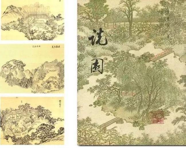 1956年《苏州园林》出版后,陈从周分别出版《扬州园林》(1983年)《说图片