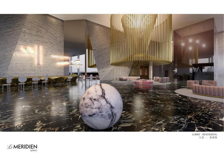 HBA--上海七宝艾美酒店概念设计方案文本-方案 (11)