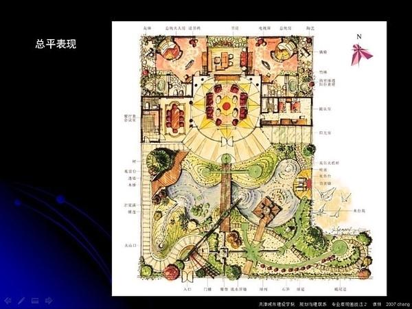 王子昂马克笔表现图例大放送~-p_large_Rw0L_052f0000907c2d13.jpg