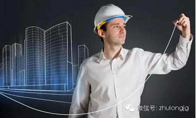 [考试专栏]2016年一、二级注册结构工程师报名条件