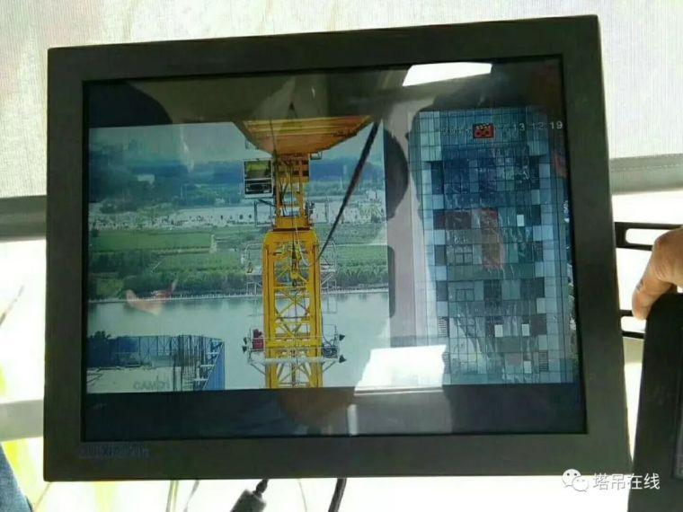 建筑工地塔式起重机的安全技术管理_2