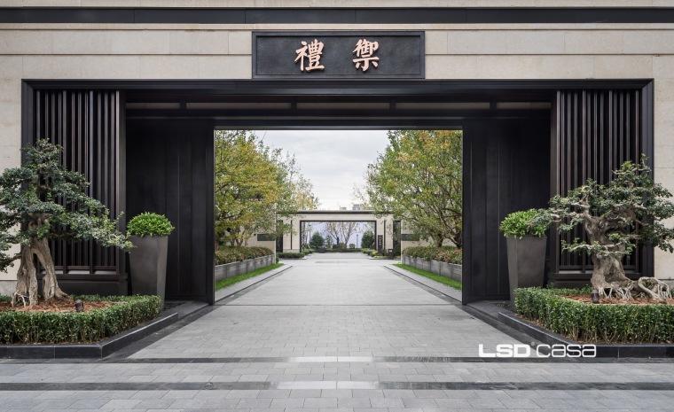 LSDCASA葛亚曦--鲁能钓鱼台美高梅别墅新中式风格实景图(36P)