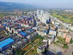 [重庆]城镇给排水管道系统综合设计