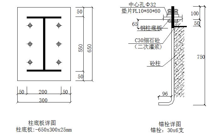 单层坡双跨厂房钢结构施工图(CAD,14张)_4