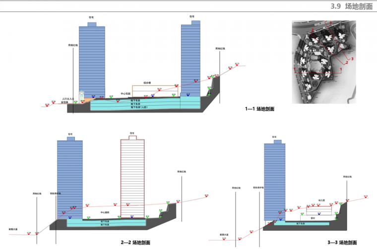 [重庆]欧式现代大型住宅区建筑设计方案文本分析图