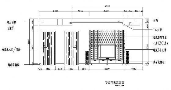 三室二厅装修图-3