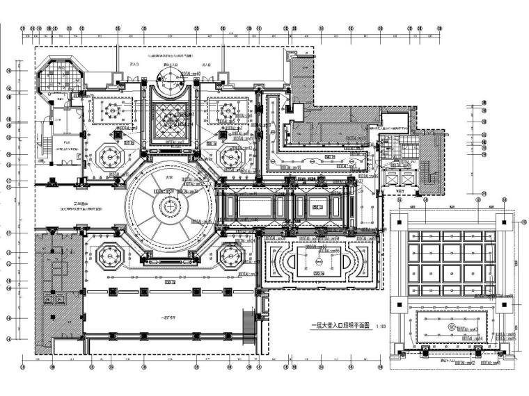 [安徽]多层酒店全套电气设计施工图
