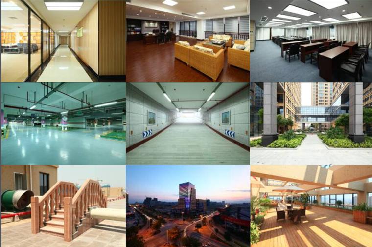 框架核心筒结构办公楼及地下室申报鲁班奖施工质量情况汇报