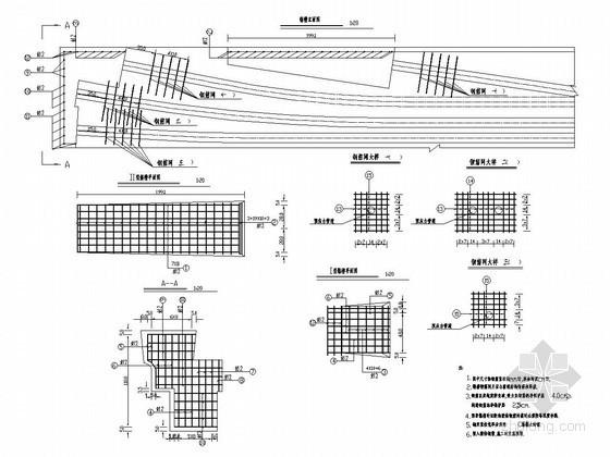 U型槽钢筋构造图资料下载-分离式立交桥锚槽钢筋构造详图