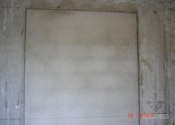 [QC成果]砌体与短肢剪力墙之间防裂缝措施