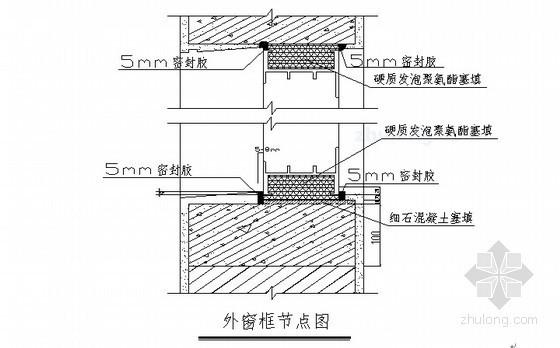 建筑住宅工程质量通病防治技术措施(裂缝、渗漏、堵塞、脱落)
