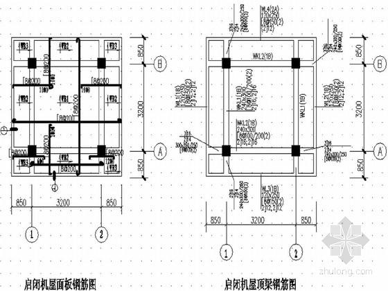 水库除险加固项目施工图(涵管 启闭机 工作桥)