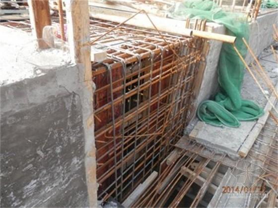 地下室顶板防水施工技术培训讲义(多图)