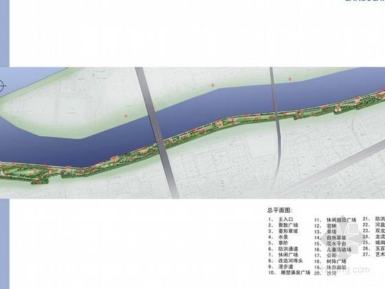 [金华]江堤滨水空间景观设计方案