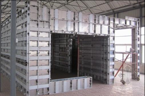 54型全铝系统模板体系施工工艺图文介绍(中英文)