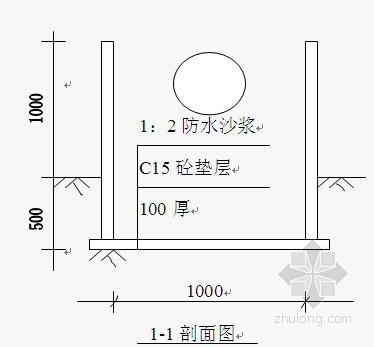[辽宁]楼房降水工程施工方案
