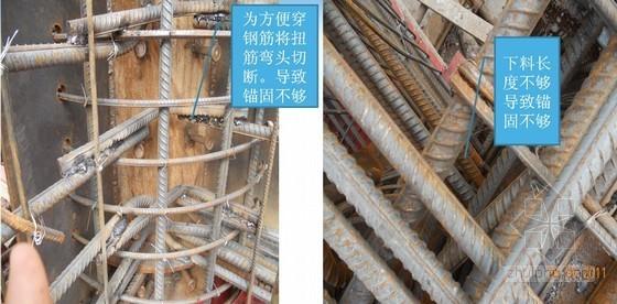 [QC成果]提高逆作法施工中钢柱、梁节点钢筋安装合格率