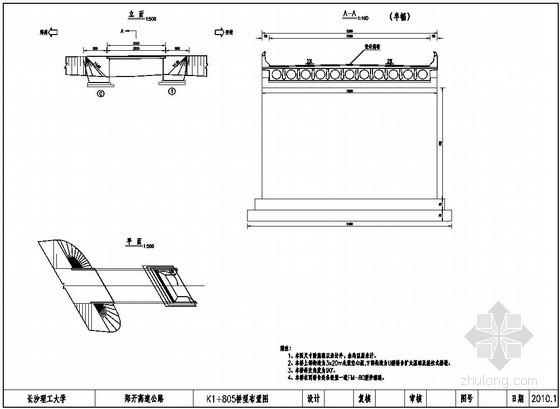[学士]郑开高速公路施工图设计