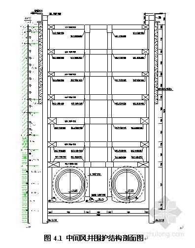 [江苏]地铁中间风井深基坑开挖支护施工组织设计