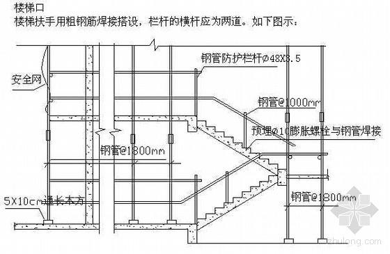 广东某工业厂区安全文明施工方案